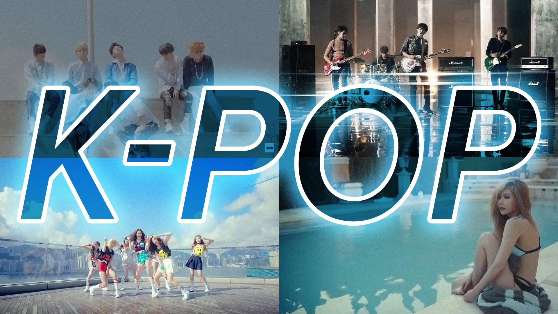 Vidéo K-Pop du 13 au 19 septembre 2015