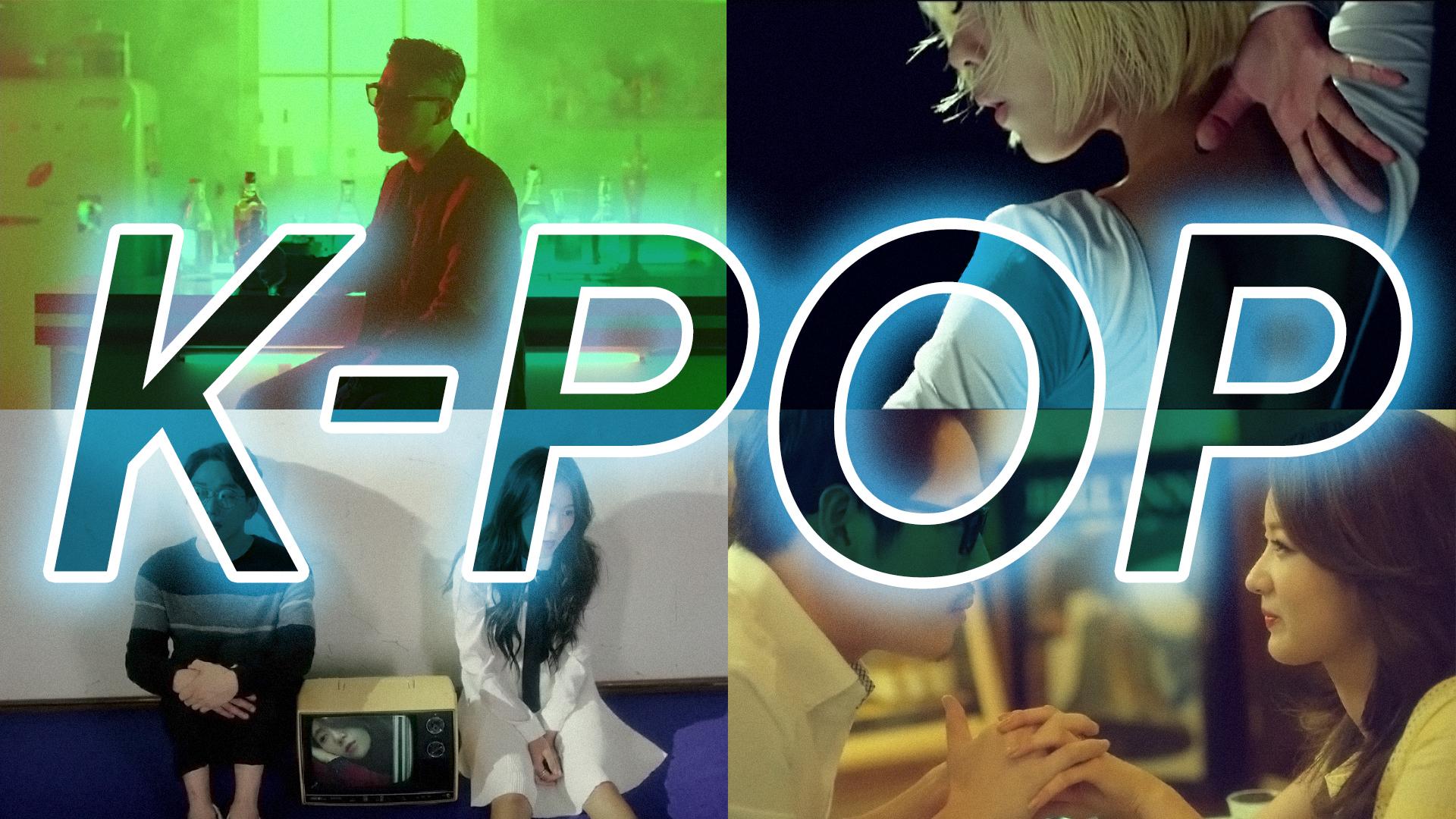 Vidéo K-Pop du 20 au 26 septembre 2015