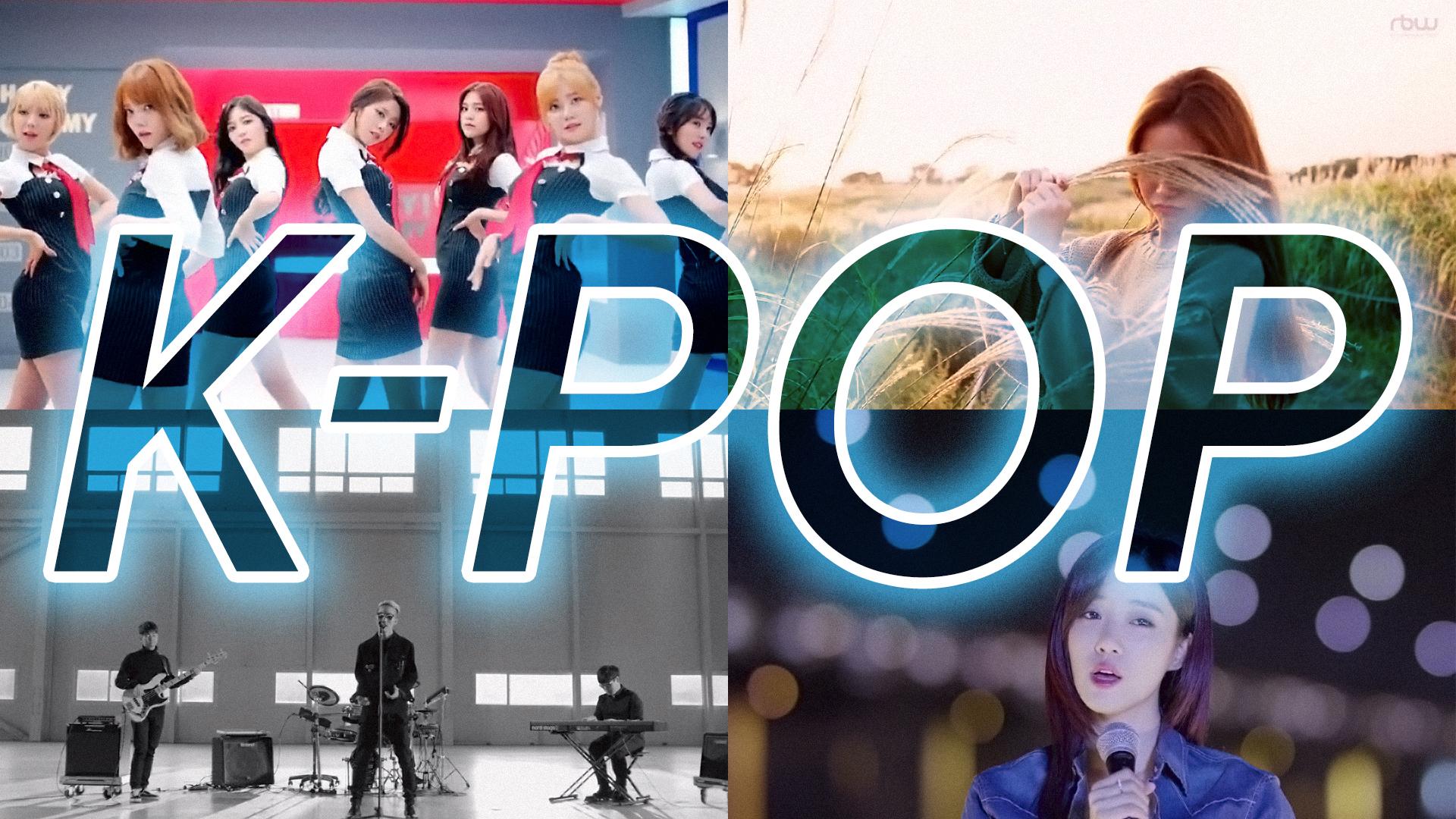 Vidéo K-Pop du 11 au 17 octobre 2015