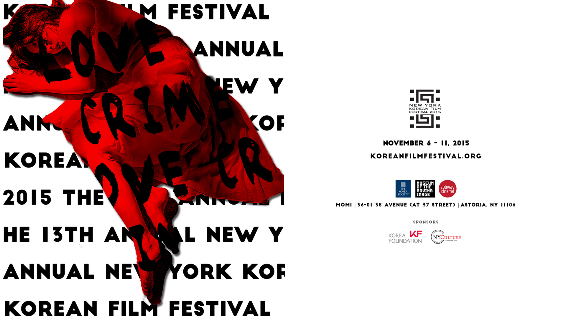 New York Korean Film Festival