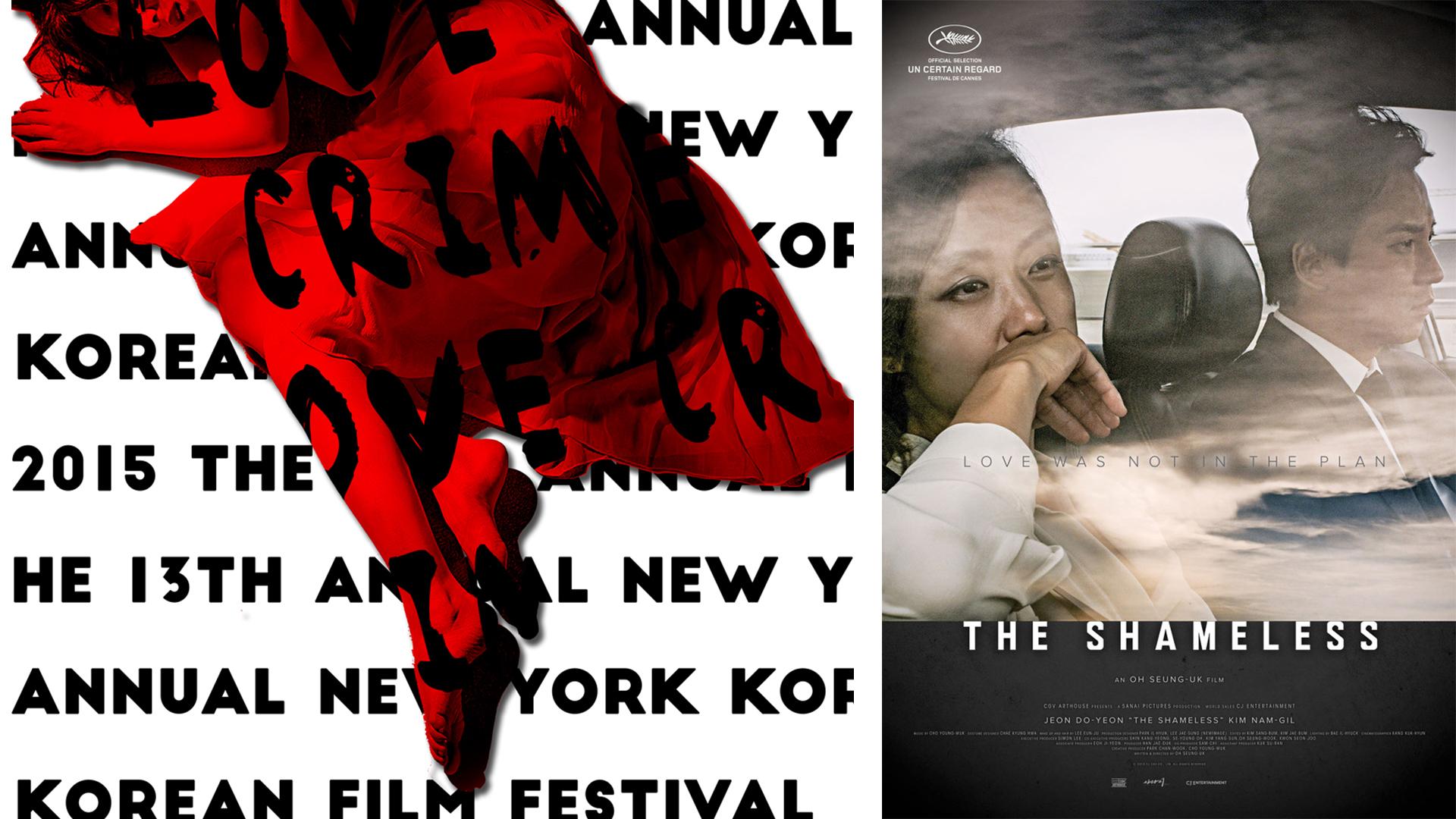 NYKFF : The Shameless