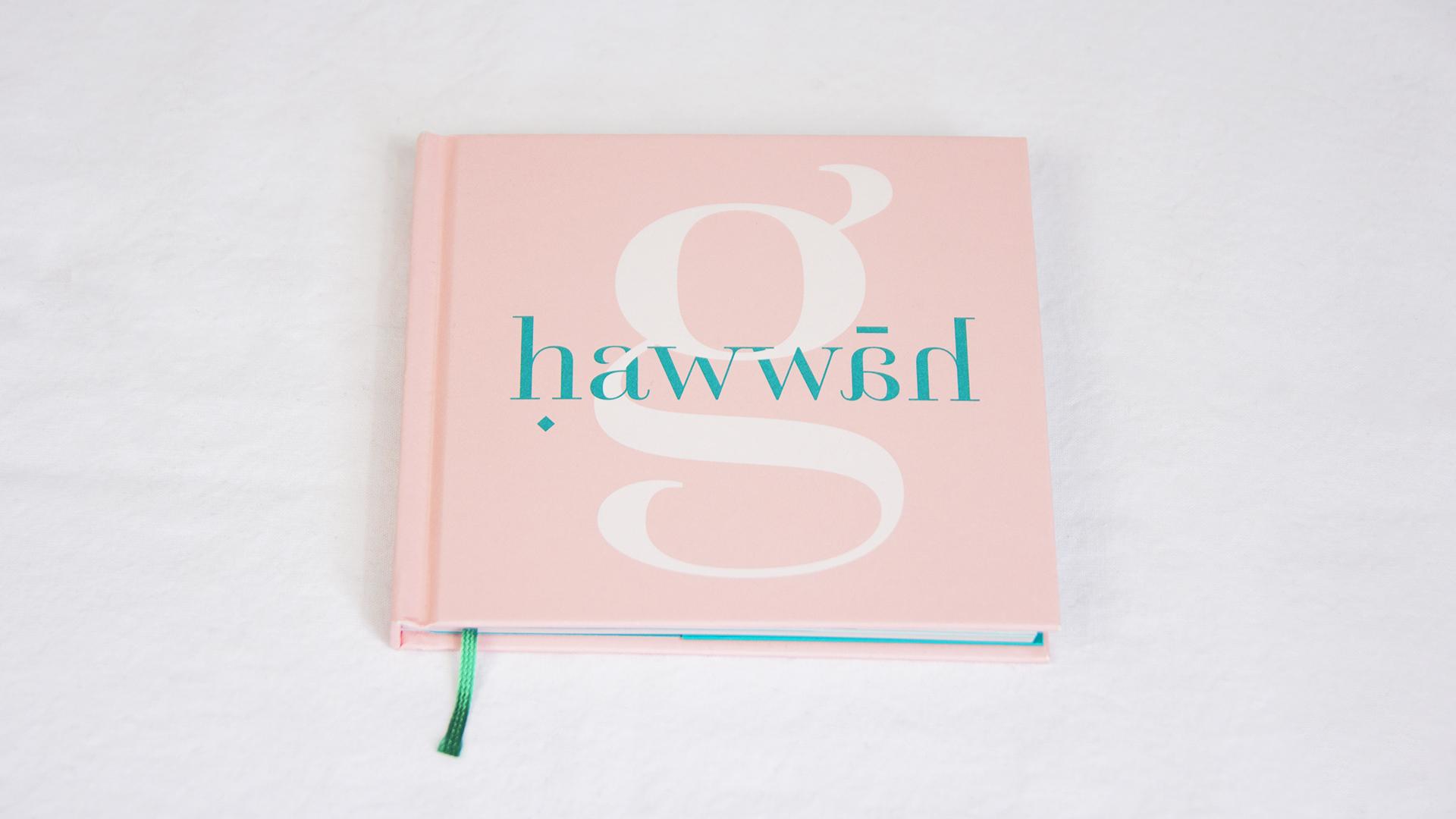 Gain - Hawwah