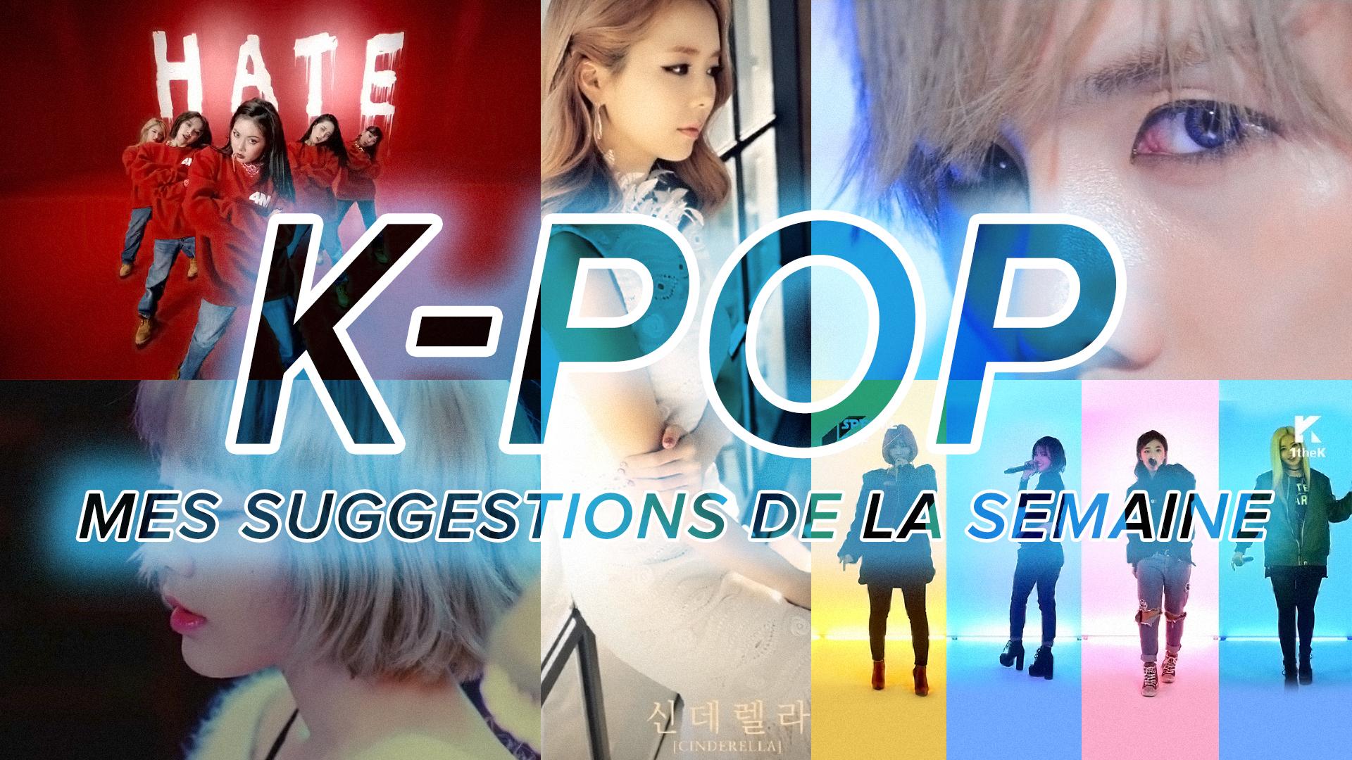 K-Pop 31 janvier au 6 février 2016