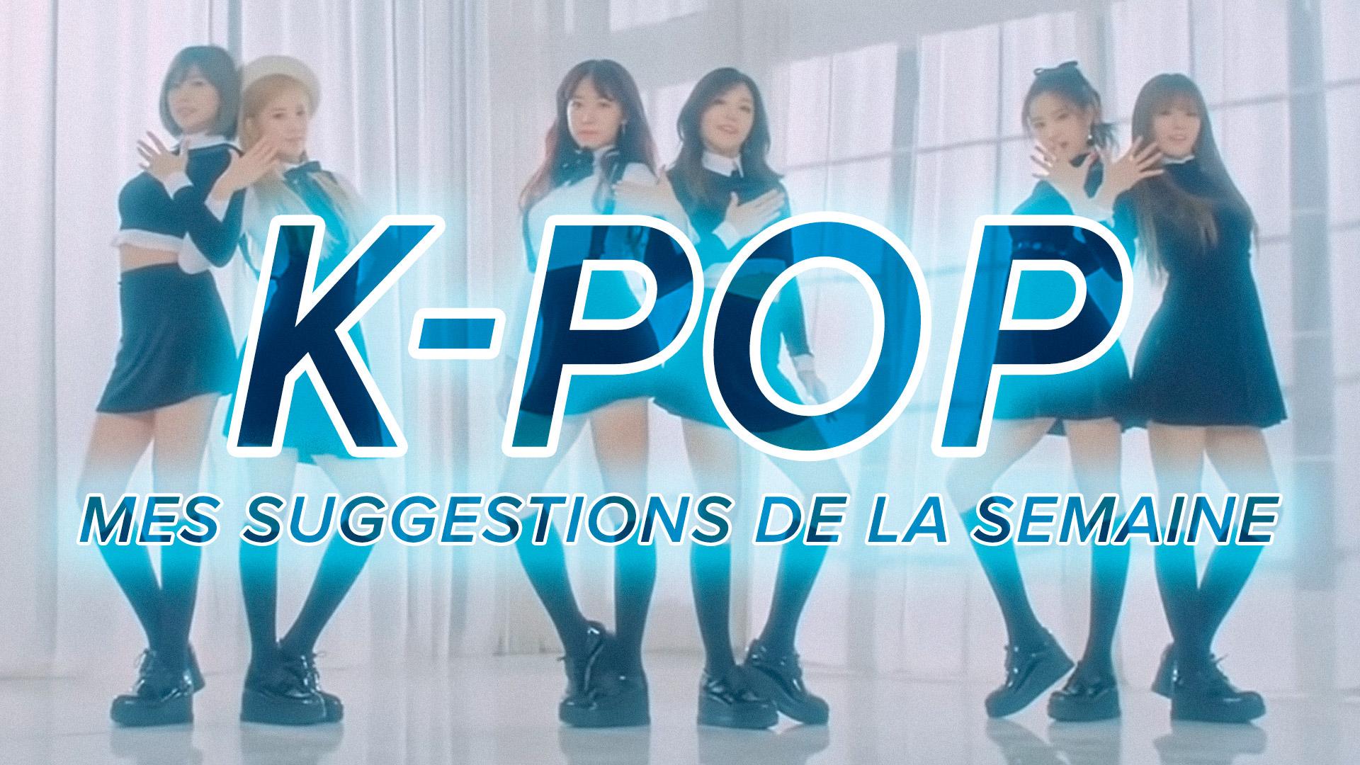 K-Pop du 11 au 17 décembre 2016